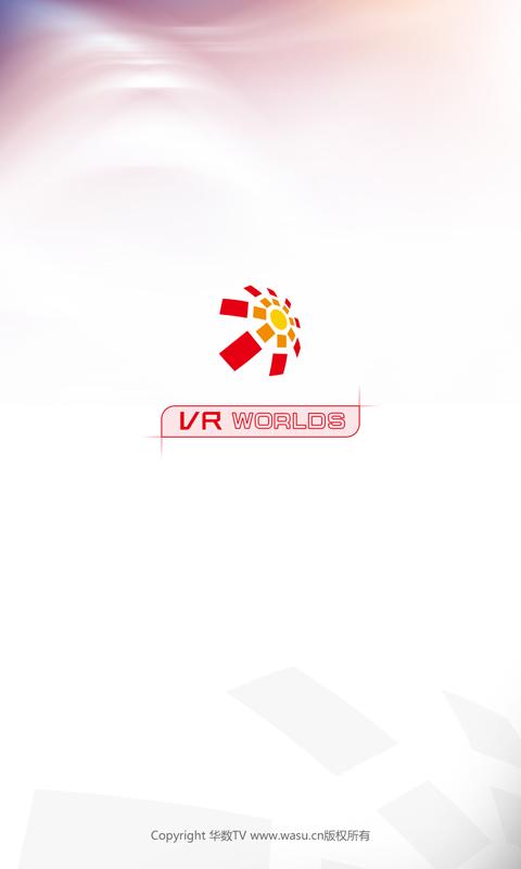 华数VR截图