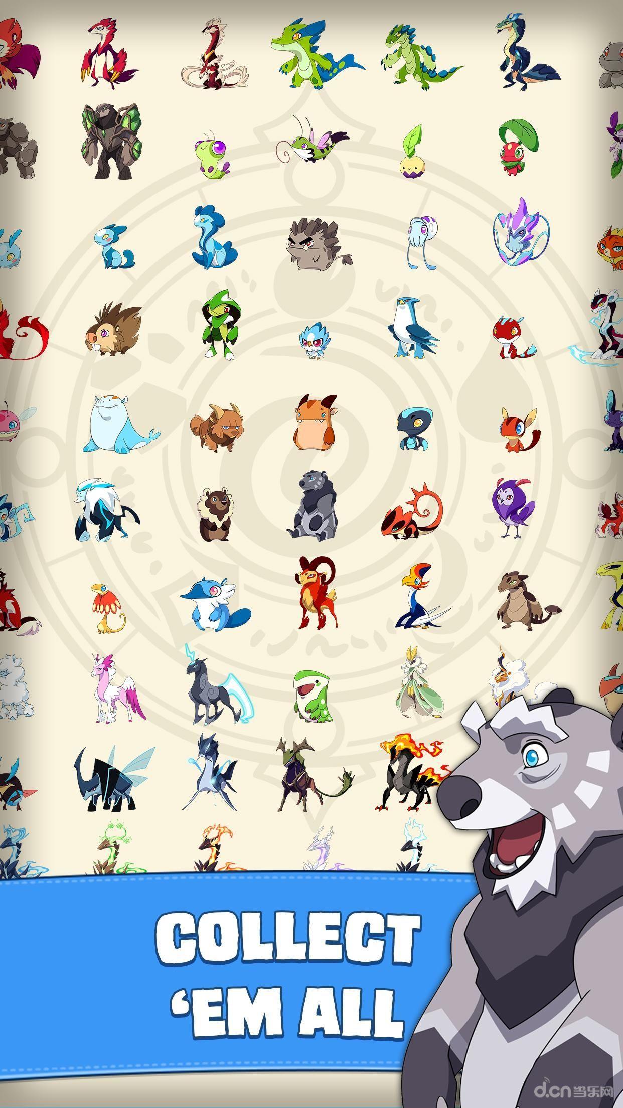 米诺怪兽2:进化截图