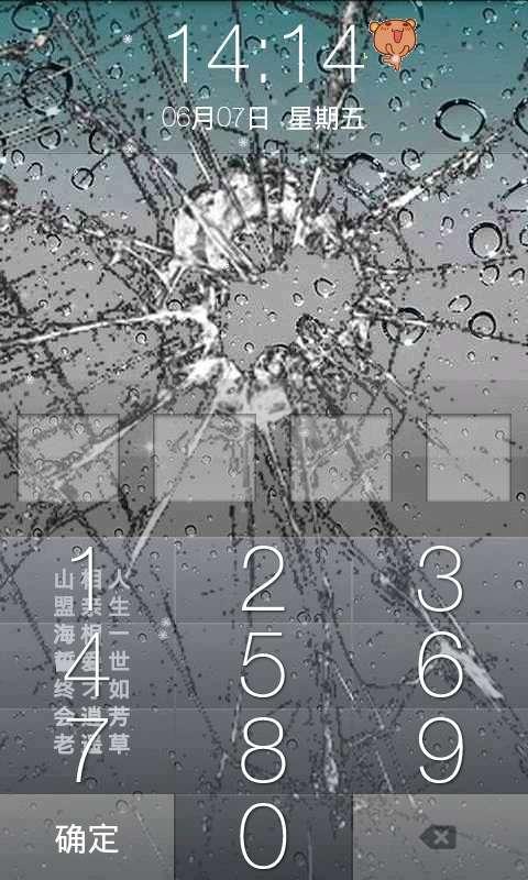 全触屏手机动态壁纸_碎屏动态壁纸高清-桌面式触摸屏-碎屏壁纸下载-手机acg主屏动态 ...