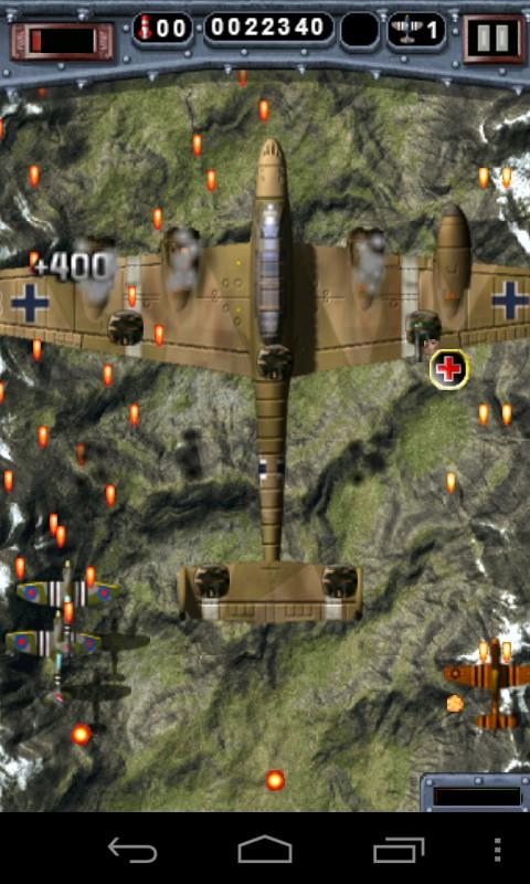 致命空袭II截图