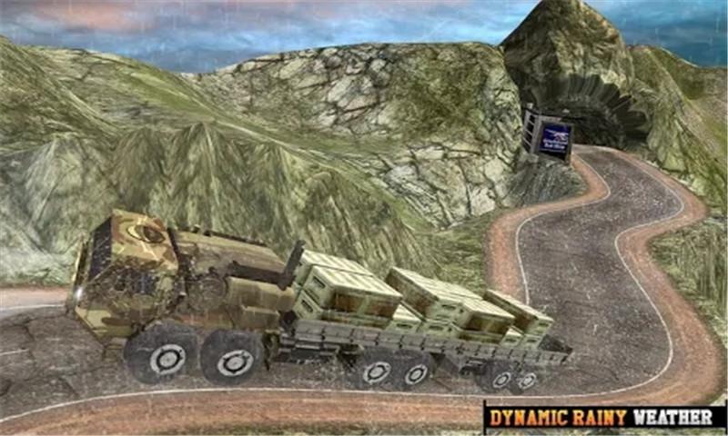 军队卡车汽油运输截图