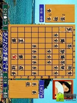 7.7安卓版下载_将棋高手版图片