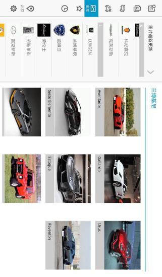 汽车之家HD截图