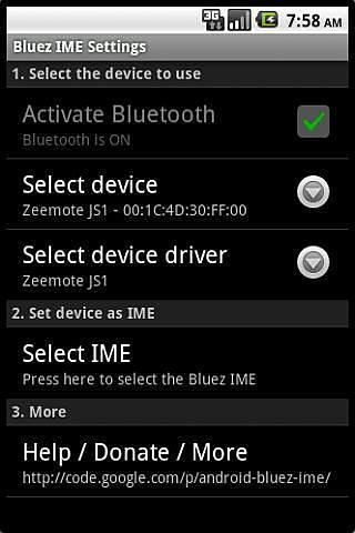 Bluez IME截图