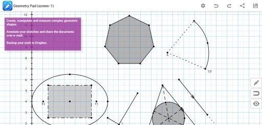 几何平板+