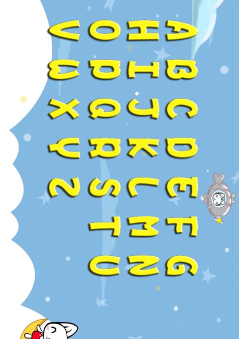 儿童宝宝学字母截图