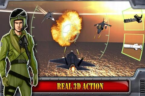 F16空中猎手