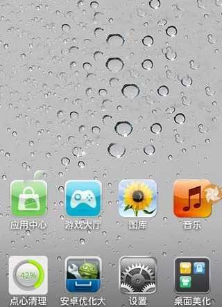 iphone主题锁屏图片