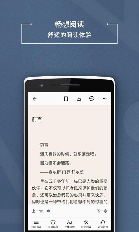 书香上海截图