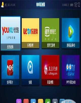 RUI电视桌面截图
