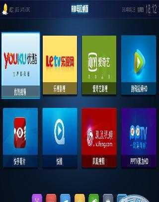 RUI电视桌面