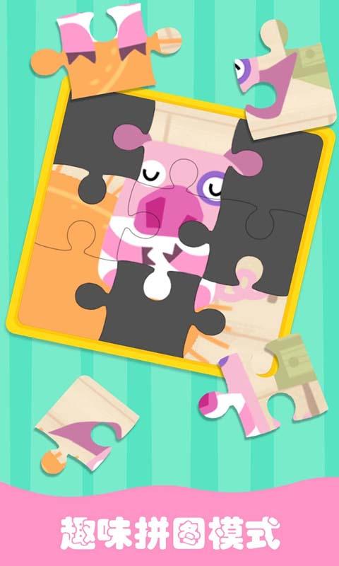 宝宝拼图-画画游戏