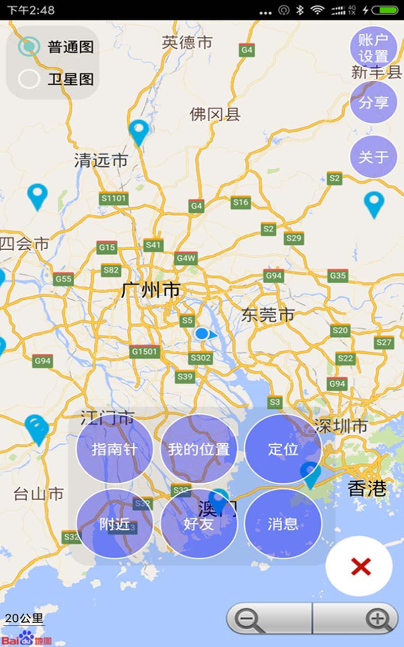 中国手机定位截图