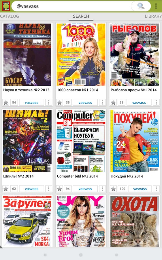 免费看期刊杂志截图