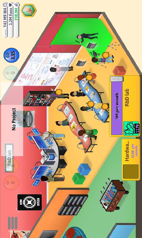 游戏开发巨头截图