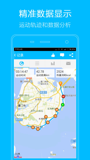 益动GPS