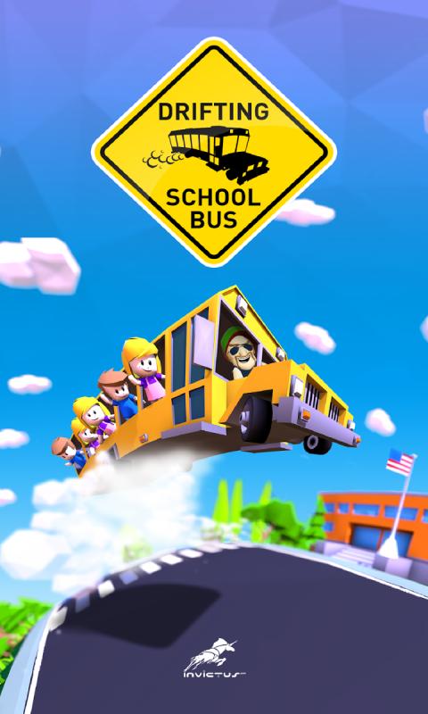 学院巴士之路截图