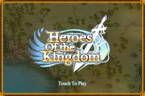英雄王国 内购破解版截图