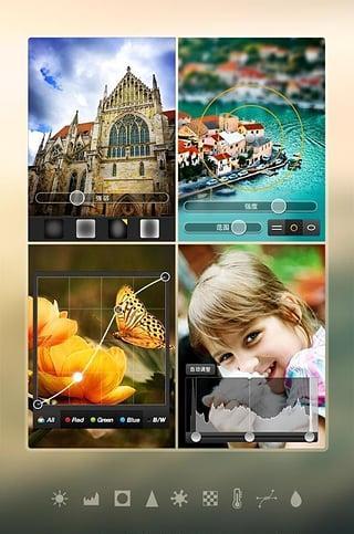 PicsPlay Pro (相片中的乐趣)截图