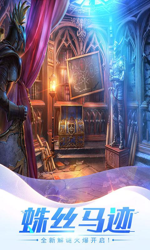密室逃脱15神秘宫殿截图