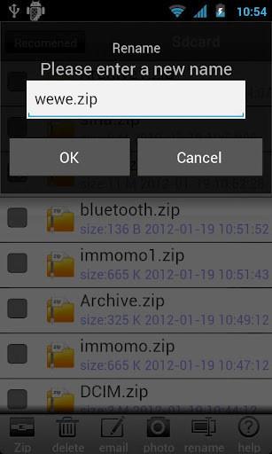 iZip截图