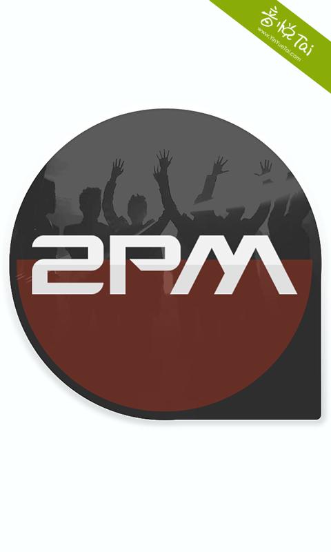 口袋·2PM截图