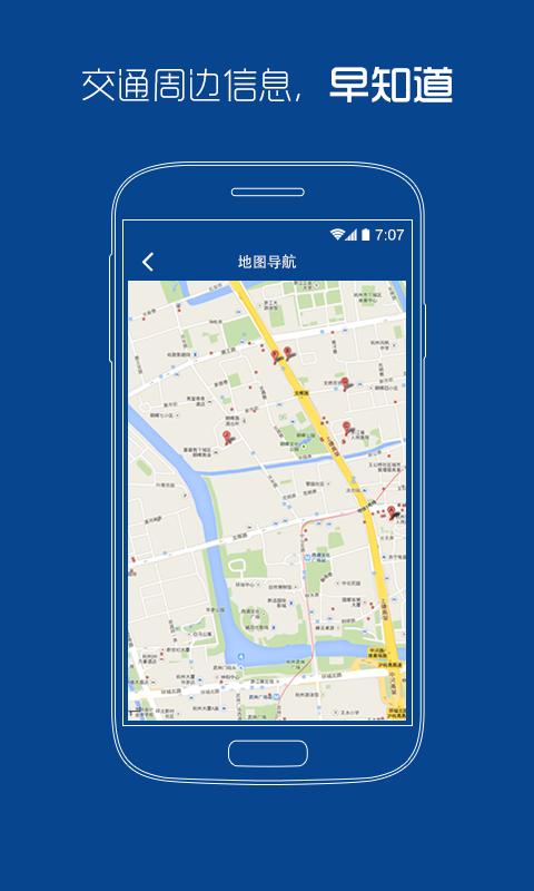 上海东方医院截图