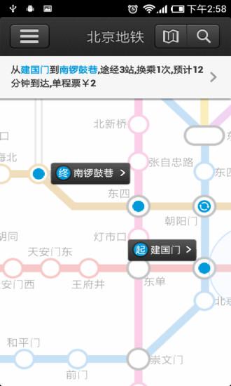 北京地铁截图