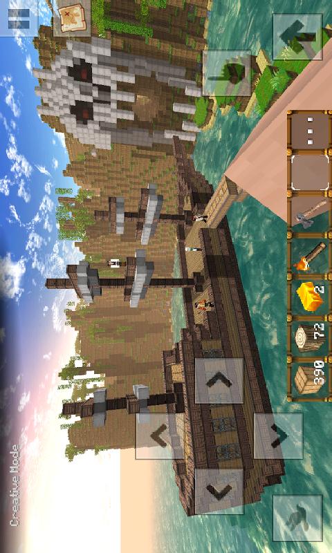 我的海盗船世界截图
