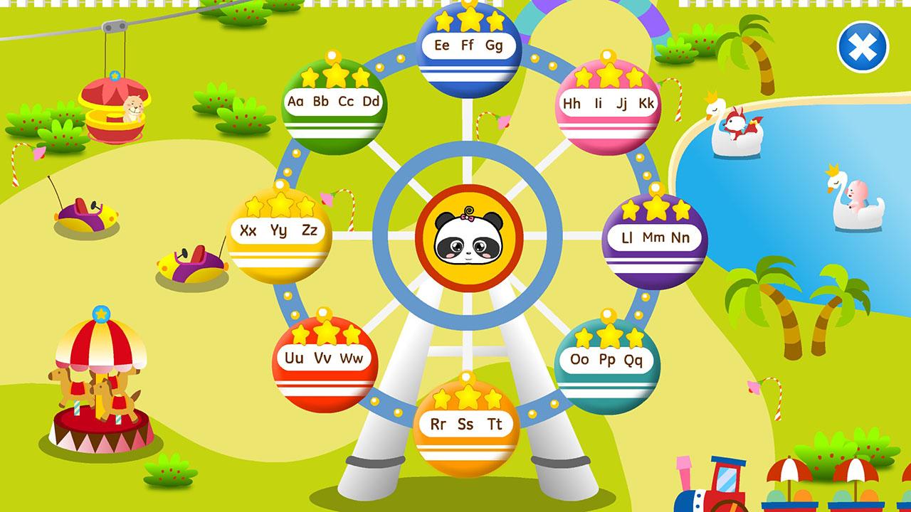 熊猫英语截图