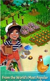 开心农场:热带之旅截图