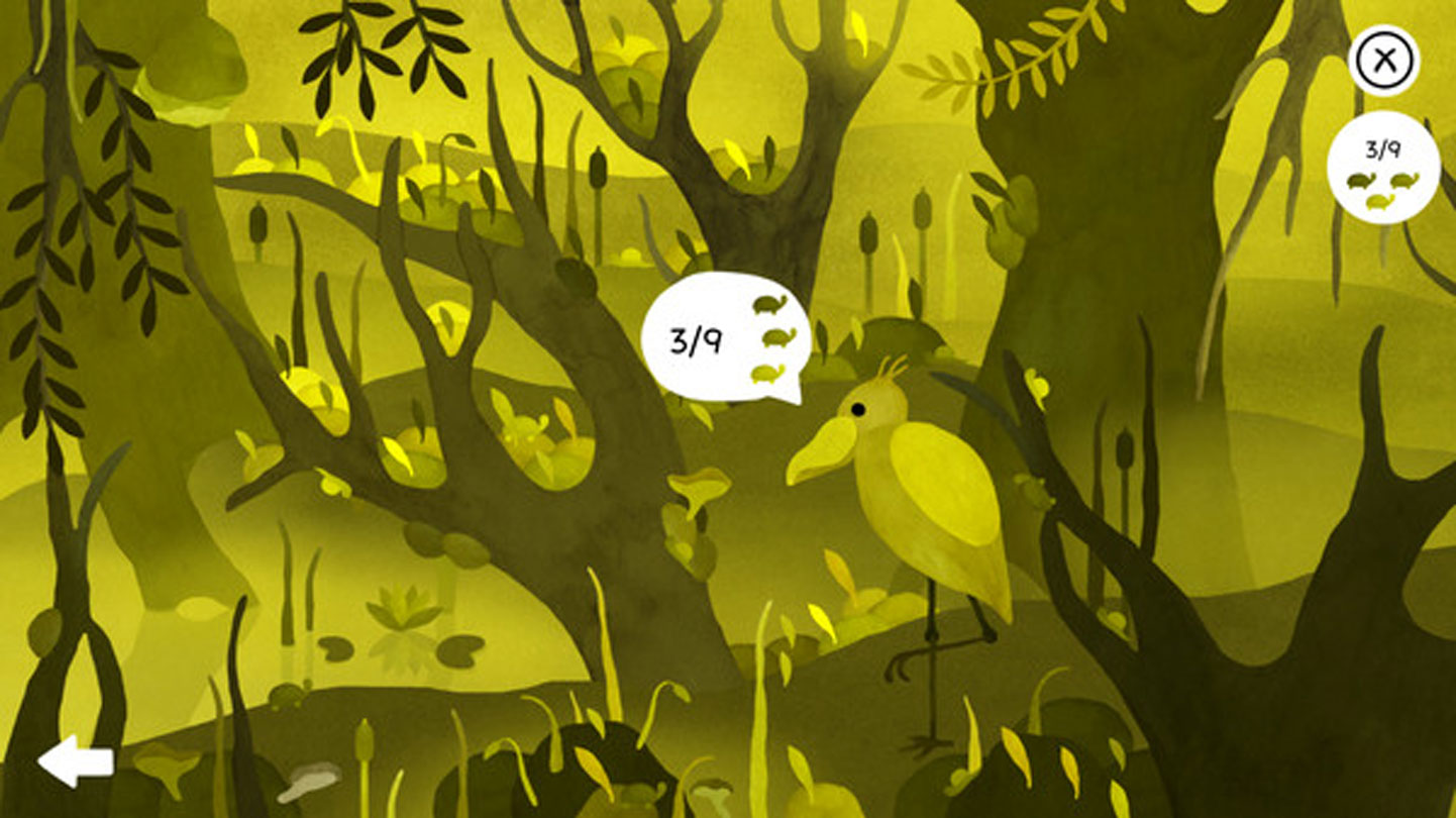 叶下之森截图