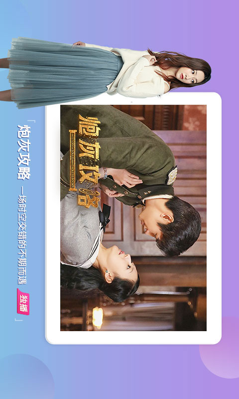 搜狐视频HD截图