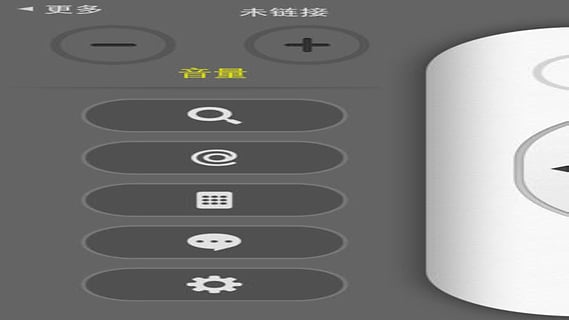 VST手机遥控