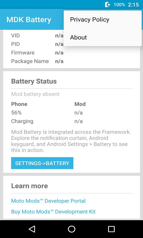MDK电池示例截图