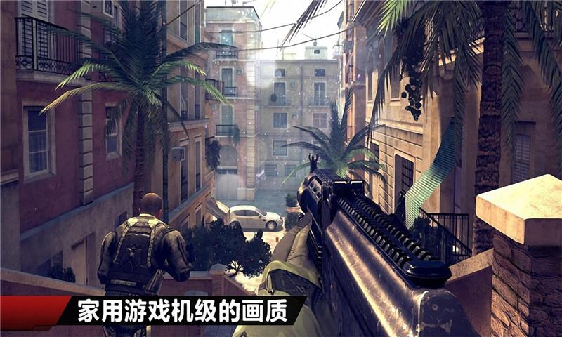 现代战争4: 决战时刻 免谷歌版截图
