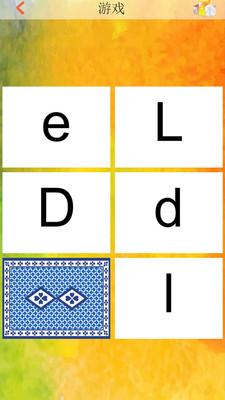 学英语字母截图