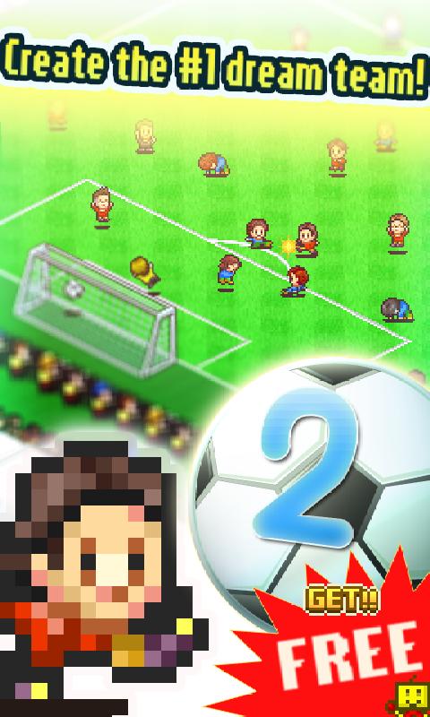 冠军足球2截图