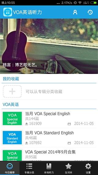 VOA 英语新闻