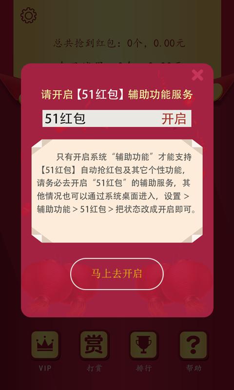 51bdy邀请码