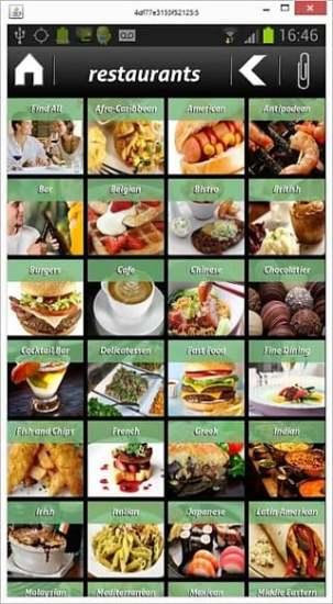 搜索的菜单