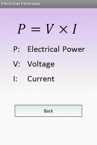 电气工程截图