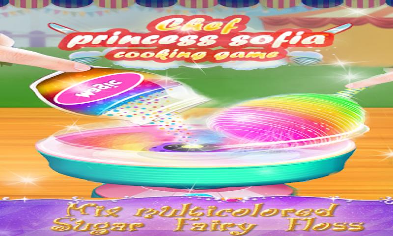 索菲娅公主烹饪游戏截图