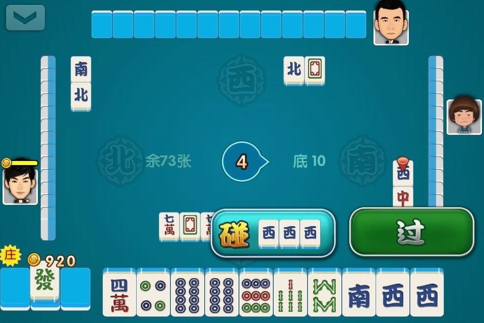 (一)麻将序数牌合计108张 1.万子牌:从一万至九万,各4张,共36张. 2.图片