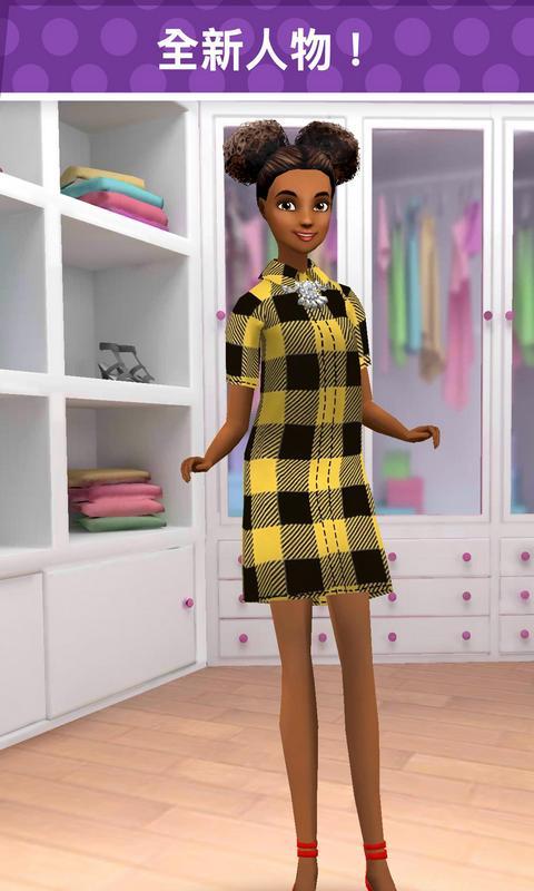 芭比时尚衣橱截图