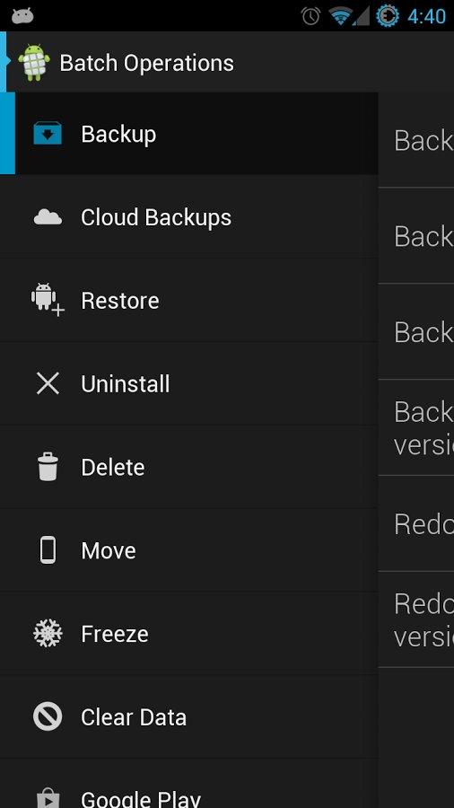 Ultimate Backup