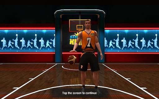 篮球之王截图