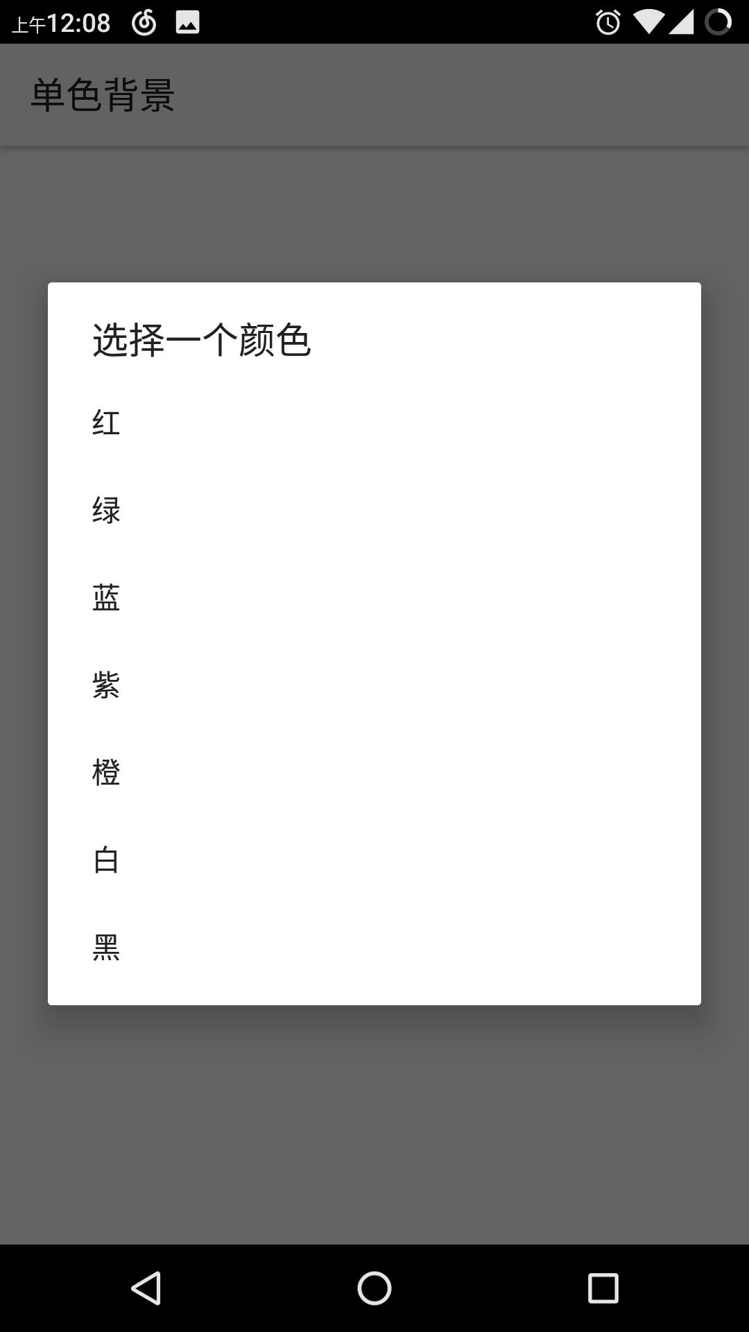 Nougat(安卓N)壁纸包