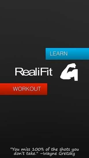 RealiFit截图