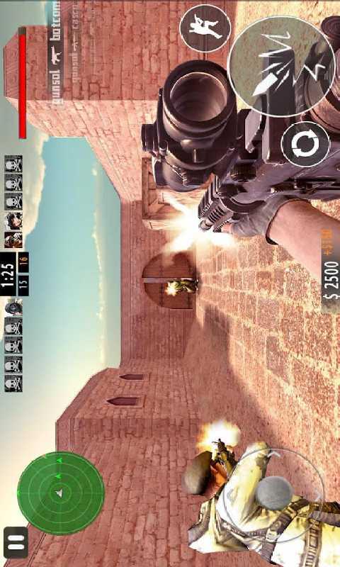 反击枪FPS截图